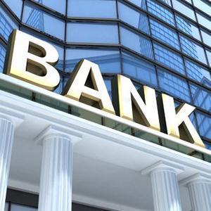 Банки Верхней Инты