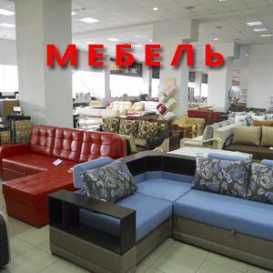Магазины мебели Верхней Инты