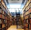 Библиотеки в Верхней Инте