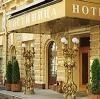 Гостиницы в Верхней Инте