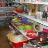 Магазины хозтоваров в Верхней Инте