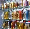 Парфюмерные магазины в Верхней Инте